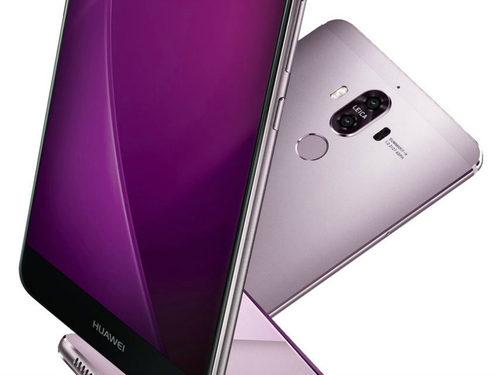 Huawei-Mate-9.jpg