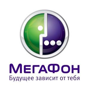 megafon-logo-mobile-operator-by-grekoff-d30de83.jpg