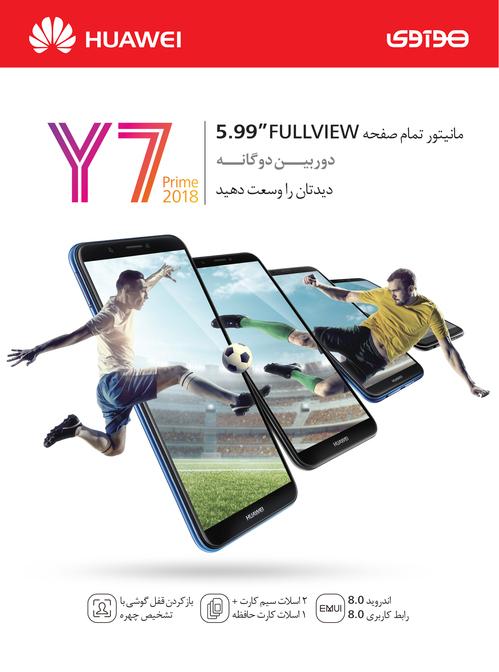 YYY777.jpg